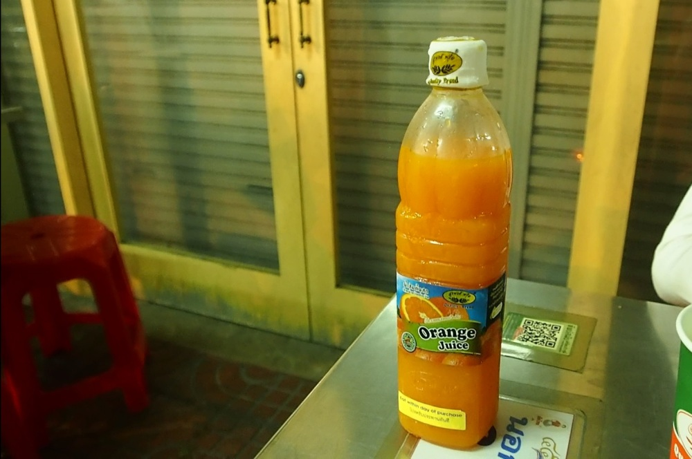 น้ำส้ม 2